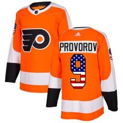 Ivan Provorov Philadelphia Flyers Men's Adidas Authentic Orange USA Flag Fashion Jersey