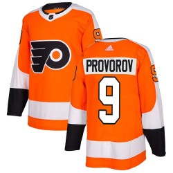 Ivan Provorov Philadelphia Flyers Youth Adidas Authentic Orange Home Jersey