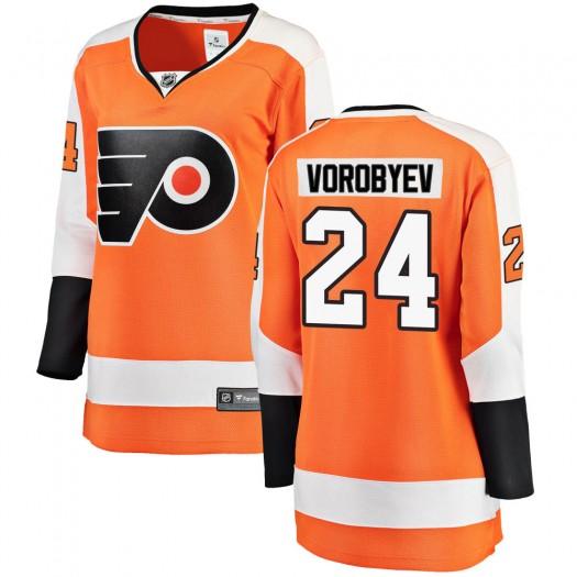 Mikhail Vorobyev Philadelphia Flyers Women's Fanatics Branded Orange Breakaway Home Jersey