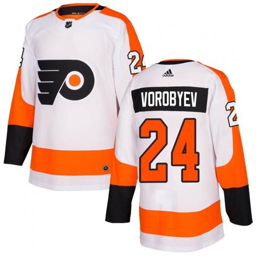 Mikhail Vorobyev Philadelphia Flyers Youth Adidas Authentic White Jersey