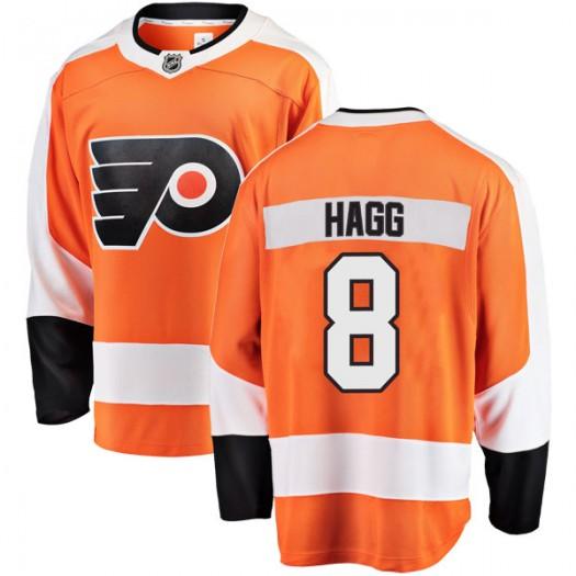 Robert Hagg Philadelphia Flyers Men's Fanatics Branded Orange Breakaway Home Jersey